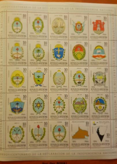 Estampillas - Escudos Argentino - Hojita De 25 Escudos Mint