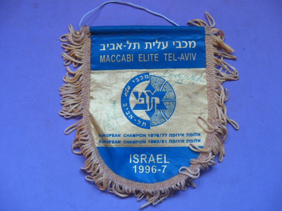Banderin Del Maccabi Tel Aviv, Basket, 1996, Firmado