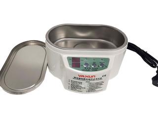 Batea Bañera Ultrasonido Ultrasonica Yaxun Yx-3560 Yx3560