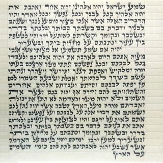 Mezuzá - Klaf Kosher Calig. Sefaradi 2 - 10cm X 10cm