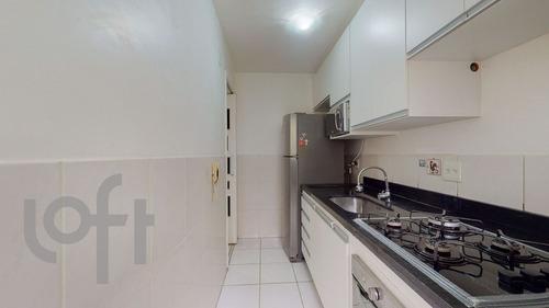 Imagem 1 de 20 de Apartamento À Venda No Bairro Morumbi - São Paulo/sp - O-17335-28440