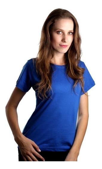 Kit 1 Camiseta Baby Look Feminina + 1 Camiseta Masculina