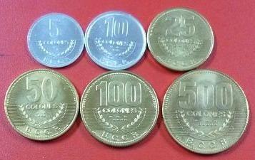 Costa Rica Set 6 Monedas 2007 2008 Colones Unc Sin Circular