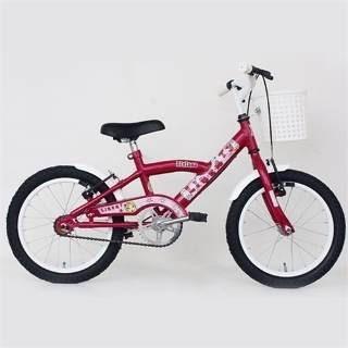 Bicicleta Rodado 15 Nena Con Rueditas .. En Magimundo !!!!!