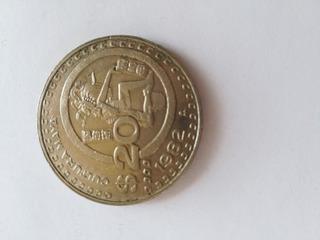 Moneda 20 Pesos Mexico Cultura Maya 1980 - 1981 - 1982