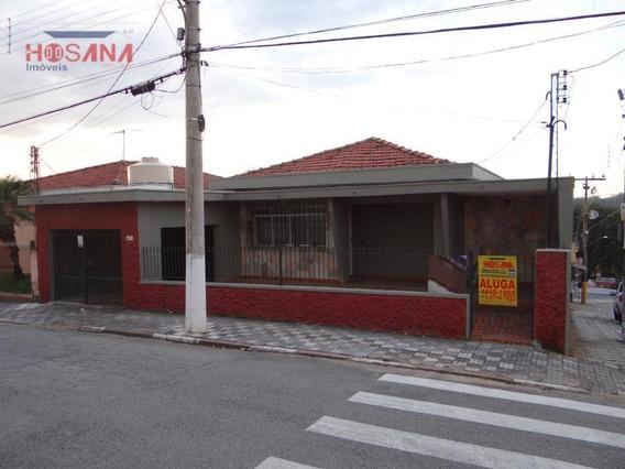 Casa Com 3 Dormitórios À Venda, 230 M² Por R$ 750.000 - Região Central - Caieiras/sp - Ca0440