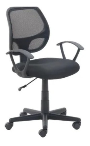 Imagen 1 de 4 de Silla Ejecutiva Oficina Silla De Escritorio Msi