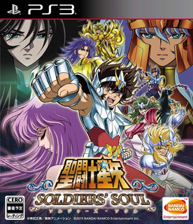 Saint Seiya Soldier