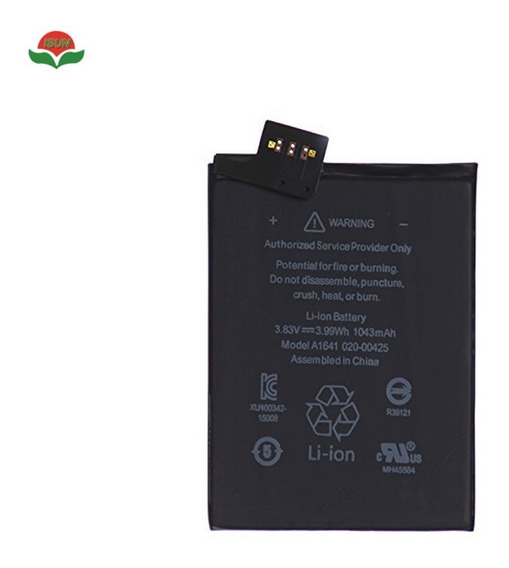 Bateria iPod 6 / iPod Touch 6ª Geração - A1574 Nova