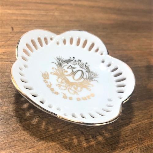 Porta Joia Anel Porcelana Bodas De Ouro 50 Anos De Casamento