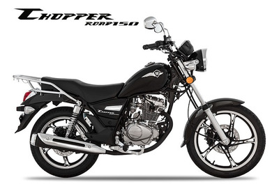 Suzuki Intruder 150cc | Suzuki Chopper Road 150cc - ( J )