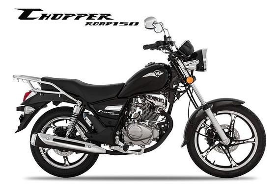 Suzuki Intruder 150cc | Suzuki Chopper Road 150cc (yuri)