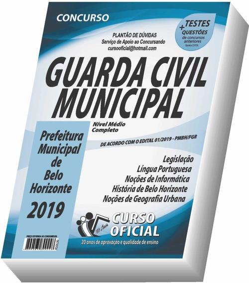 Apostila Guarda Civil Municipal Bh Belo Horizonte