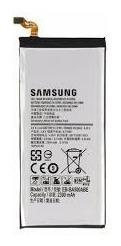 Bateria Pila Para Samsung A5  100% Garantizadas