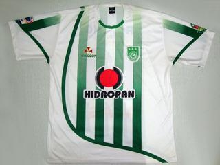 Camisa Oficial Do Ser Panambi - Rio Grande Do Sul - Futebol