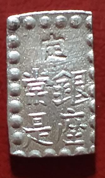Moneda De Plata Asiática