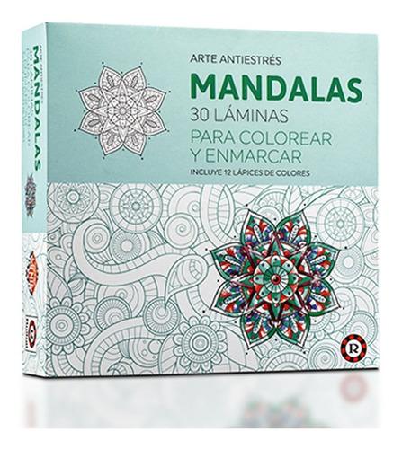 Mandalas Para Pintar C/ Lapices Original Ruibal Envío Gratis