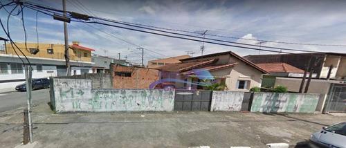 Imagem 1 de 3 de Terreno À Venda, 486 M² Por R$ 1.090.000,00 - Cidade São Mateus - São Paulo/sp - Te0056