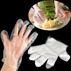 Guantes Desechables De Plástico