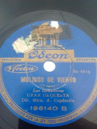 Marcos Redondo Disco Pasta Odeon 196140 C23