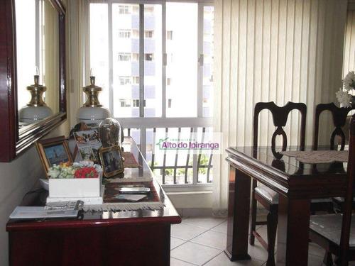 Apartamento À Venda, 96 M² Por R$ 635.000,00 - Saúde - São Paulo/sp - Ap0196
