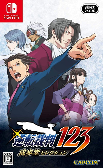 Phoenix Wright Ace Attorney Trilogy Swtich - Japones/ingles