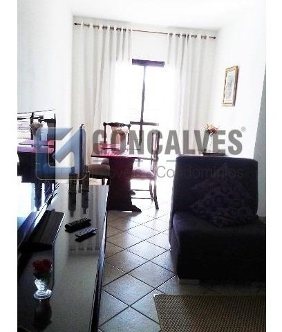Venda Apartamento Sao Caetano Do Sul Nova Gerti Ref: 137237 - 1033-1-137237