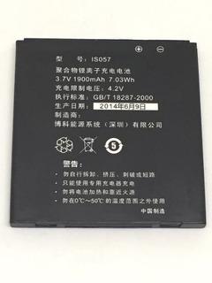 Bateria Is057 Para Maquininha De Cartão Moderninha Plus D190