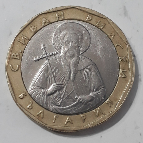 Moneda Bulgaria Bimetalica 1 Lev 2002. Usada !!!!!