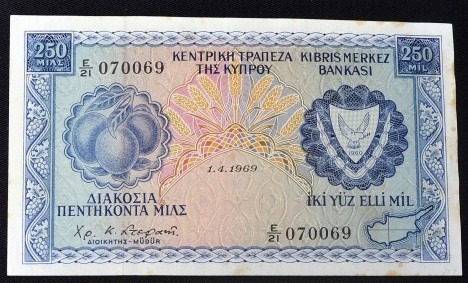 Chipre : Bela Cédula 250 Mils 1969 Soberba Menos Rara