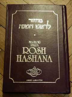 Majzor Para Rosh Hashana. Jabad Lubavitch Tapa Dura Bilingue