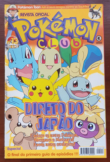 Revista Pokémon Club Nº 13