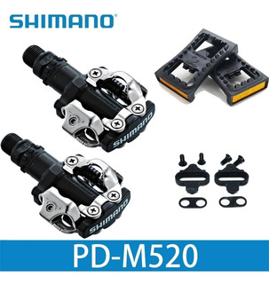 Pedal Shimano M520 Com Plataforma De Encaixe