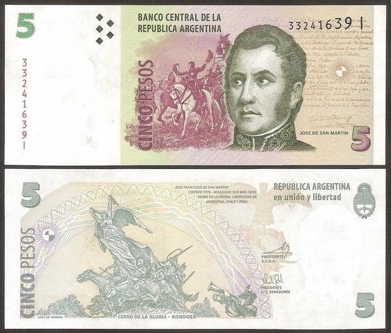 Argentina P-353 Fe 5 Pesos Nd ( 2013 ) Série I * C O L *