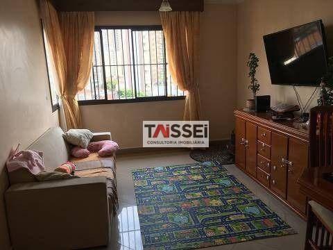 Imagem 1 de 22 de Apartamento À Venda, 69 M² Por R$ 520.000,00 - Vila Gumercindo - São Paulo/sp - Ap8428