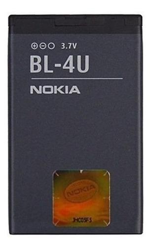 Bateria Nokia Bl-4u Asha 311 C5-03 E66 E75 Oncel Gsm