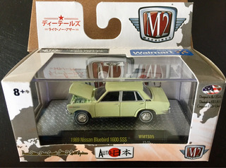 M2 Serie Japan Exclusiva Walmart