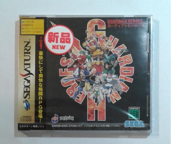 Guardian Heroes - Sega Saturn - Novo - Lacrado