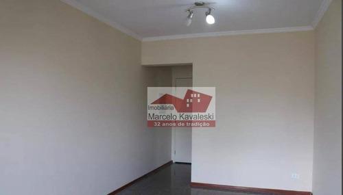 Apartamento Com 3 Dormitórios À Venda, 76 M² Por R$ 550.000 - Vila Gumercindo - São Paulo/sp - Ap13448