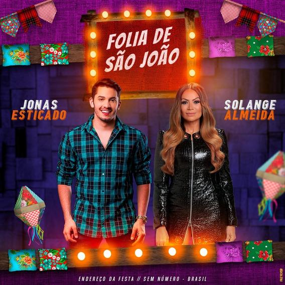 Pack Artes Para Festa Junina E São João + Brinde