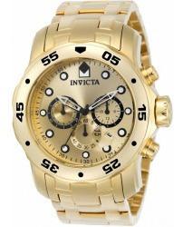 Relógio Invicta 8929 Pro Diver