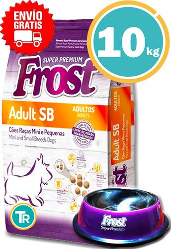 Imagen 1 de 6 de Ración Perro Frost Adult Raza Peq Med + Obsequio Y E. Gratis