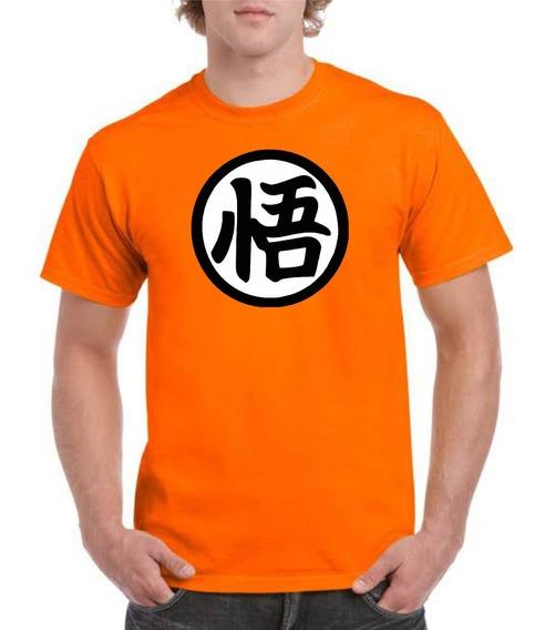 Dragon Ball Z Playera