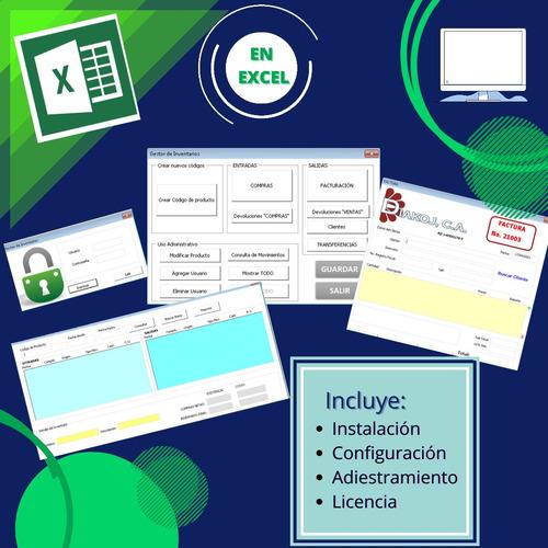 Imagen 1 de 3 de Programa De Inventario En Vba Excel