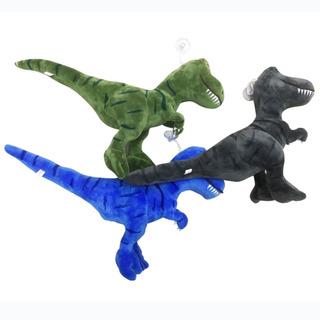 Peluche Dinosaurio Con Dientes Flaber