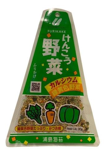 Imagem 1 de 1 de Furikake Kenkou Yasai 30g Urashima Tempero Verduras Legumes
