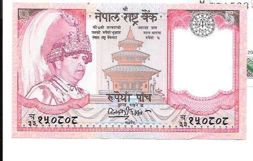 Liquido Excelente Billete De Nepal. 5 Rupias 2006