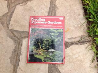 Creacion De Un Jardín Japones En Inglés Ed. Ortho Books.