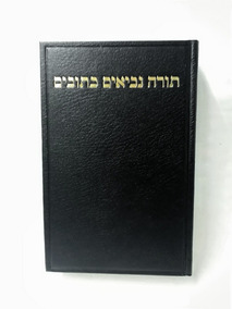 Antigo Testamento (tanach) Em Hebraico