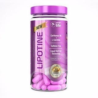 Lipotine- Super Queimador De Gordura 60 Caps - Smartlife